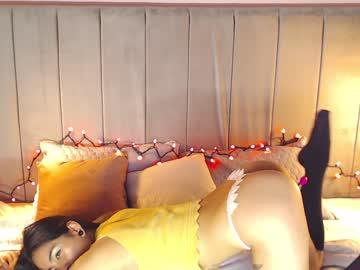 [04-12-20] sofi_jane_ private sex video from Chaturbate.com