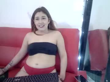 [07-07-20] chiquibby27 private webcam