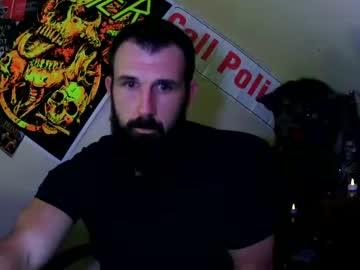 [27-04-21] sasha66888 public show video