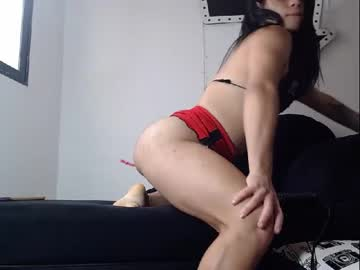 [06-04-20] flor_exotica record video from Chaturbate.com