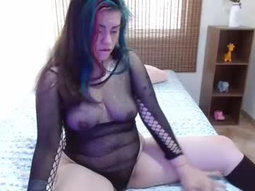 [26-07-21] sophie_rainbow private show