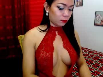 [25-01-20] seducesants123 chaturbate