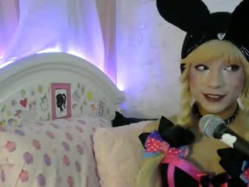 [18-02-20] xxhayleemariexx record video with toys