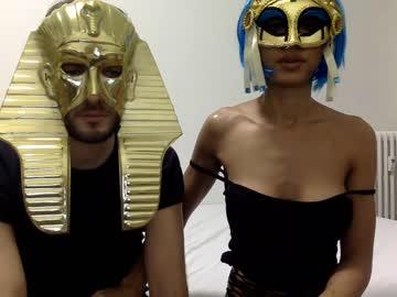 cloe_faraon