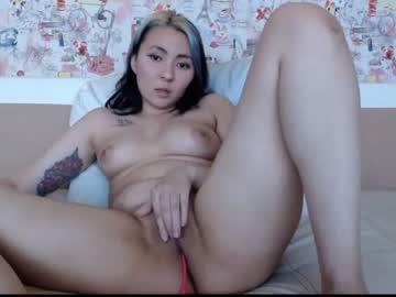 [23-04-21] asian_dahlia record video with toys from Chaturbate.com