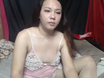 [05-08-20] best_smile_ever private show video from Chaturbate.com