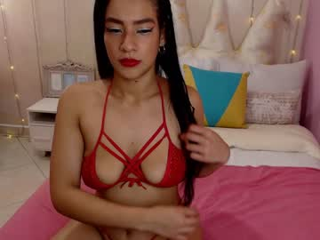 [24-09-20] pamela_xmiller record private show from Chaturbate.com