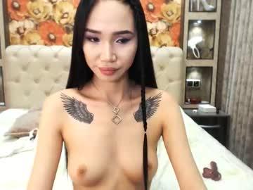 [27-11-20] minakoyo record public webcam video