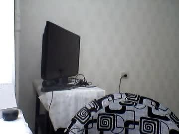 [06-06-20] nika_hott record private webcam from Chaturbate.com