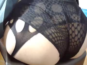 [19-01-21] eir_skade chaturbate private