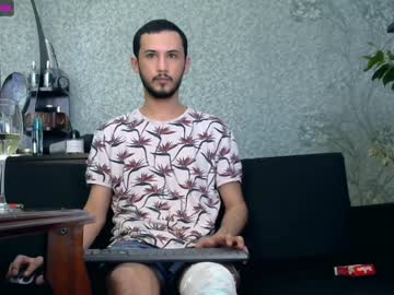 [13-06-20] tda_david chaturbate dildo record
