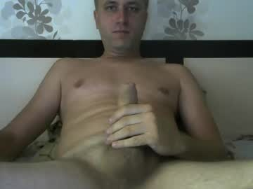 [11-09-20] 0l0l0sh video with dildo from Chaturbate.com