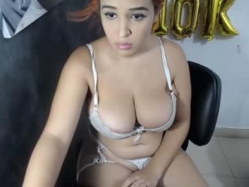 [15-06-21] hotelisquirt chaturbate private sex video