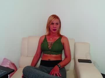 [22-07-21] pamela_22u record webcam video