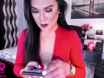 [28-11-20] _xseductive_katex_ private