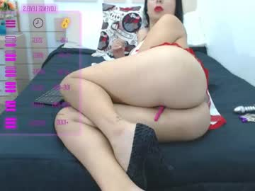 [05-06-20] jhena_evans record private show video from Chaturbate.com