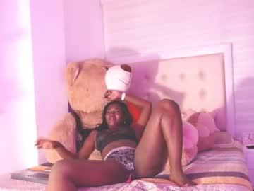 [18-01-21] vivicooper record private sex video