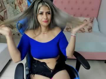 [15-07-21] renata_t_ record video from Chaturbate.com