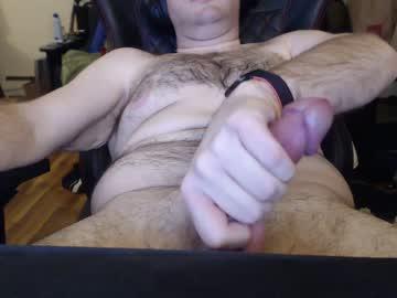[26-01-20] miniappleman record public webcam