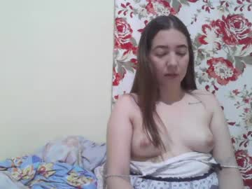 [25-07-20] xxxmilly record webcam video from Chaturbate.com