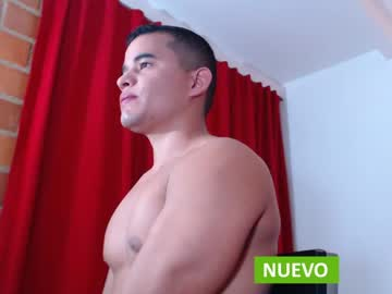 [04-07-20] hendry_letty11 chaturbate nude