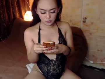 [19-07-20] xxcumcatcherxx record private sex video