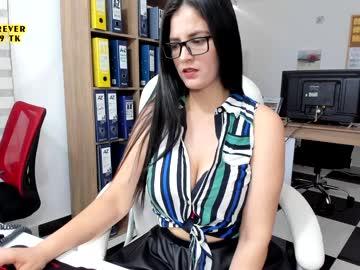 [11-01-20] secretaryhot95 record video with dildo from Chaturbate.com