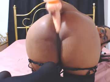 [12-04-20] shana_rymer private webcam from Chaturbate