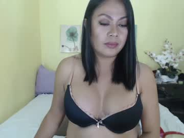 [23-02-20] exotic_angel69 chaturbate cam video