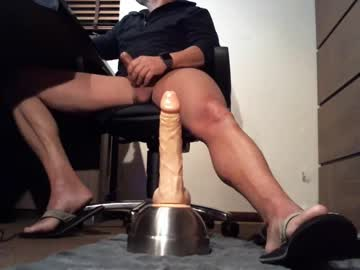 [13-01-20] toyboy99600 record private XXX video from Chaturbate.com