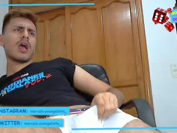 [15-07-20] marcelo_evangelista private sex show from Chaturbate.com