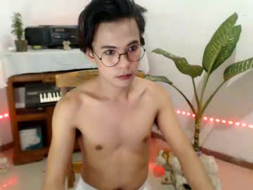 [26-01-21] asian_loverboyz chaturbate public webcam