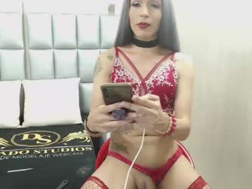 [04-12-20] amber_banks private XXX video from Chaturbate.com