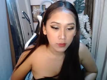 [23-10-21] miltedamber chaturbate show with toys