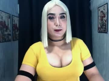 [25-05-20] xx069cumloaderxx record private from Chaturbate