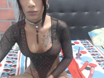 [30-04-20] kmila_hot record cam video from Chaturbate.com