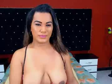 [28-01-20] bigcockselfox1 record private show from Chaturbate.com