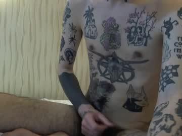 [07-12-20] tattoo_marin_19 record private XXX video from Chaturbate