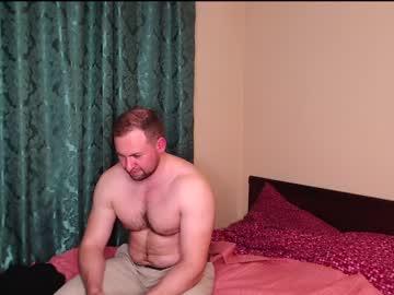[25-04-21] richard_king_ record cam video