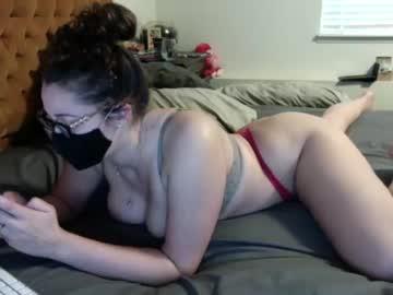 [23-12-20] reganpandora chaturbate video with dildo