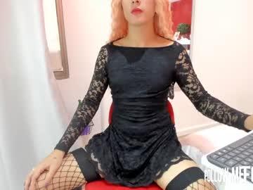 [28-02-20] rominaowenxx record private XXX video from Chaturbate.com