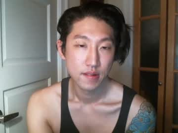[24-05-20] kato_cam record cam video from Chaturbate.com