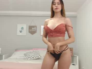 [05-07-20] juli_moon record private show video from Chaturbate