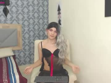 [23-04-21] anne_montgomery record blowjob show from Chaturbate