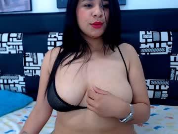 [06-12-20] natalia__ortiz record private sex video