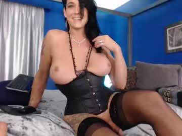 [07-03-20] tsriannajames show with cum