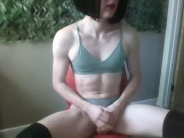 [23-03-20] kawaikara private sex video from Chaturbate.com