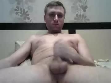 [16-02-20] 0l0l0sh private XXX video from Chaturbate