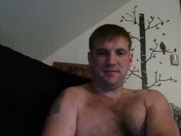 [02-08-20] mainetrees86 video with toys from Chaturbate