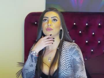 [21-10-21] anne2423 private sex video from Chaturbate.com